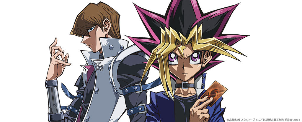 Yu-Gi-Oh! News : First Yu-Gi-Oh! Movie Characters Confirmed!